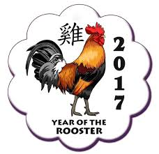 Rooster2017